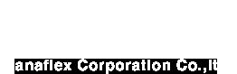 カナフレックスコーポレーション株式会社