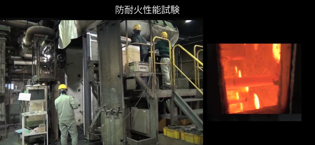 補強繊維 超軽量コンクリート カナクリートの防耐火性能試験画像